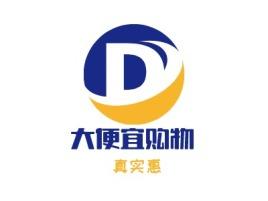 天津真实惠店铺标志设计
