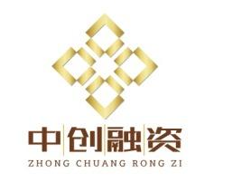 中创融资公司logo设计