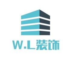 W.L装饰公司logo设计
