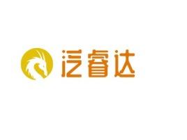 泛睿达logo标志设计