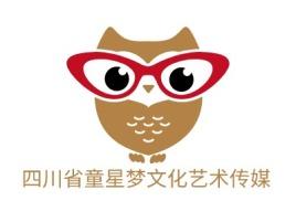 四川省童星梦文化艺术传媒logo标志设计