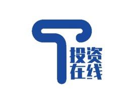投资在线公司logo设计
