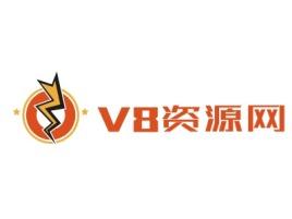 V8资源网公司logo设计