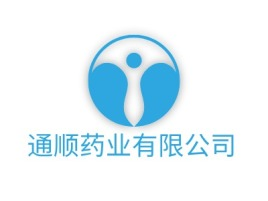 通顺药业有限公司门店logo设计
