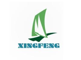 XINGFENG企业标志设计