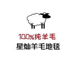 100%纯羊毛公司logo设计