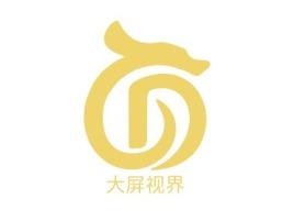 大屏视界logo标志设计