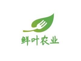 鲜叶农业品牌logo设计