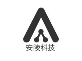 合肥安陵科技公司logo设计