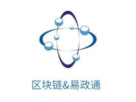 武汉区块链&易政通公司logo设计