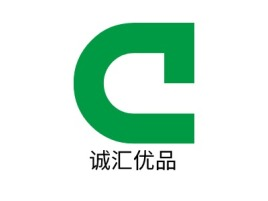 诚汇优品门店logo设计