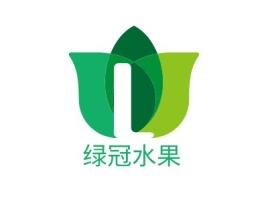 绿冠水果店铺标志设计