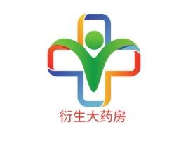 衍生大药房门店logo设计
