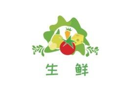 生 鲜店铺标志设计