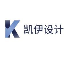 凯伊设计公司logo设计