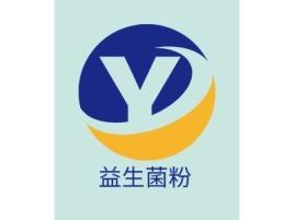 益生菌粉门店logo设计