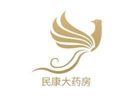 民康大药房门店logo设计
