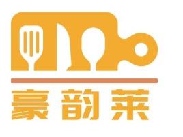 豪韵莱店铺标志设计