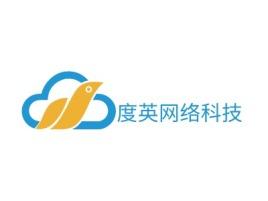 度英网络科技logo标志设计
