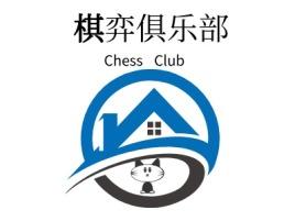 棋logo标志设计
