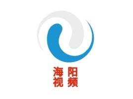 海阳视频logo标志设计