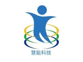 慧能科技公司logo设计
