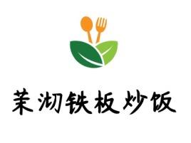 茉沏铁板炒饭店铺logo头像设计