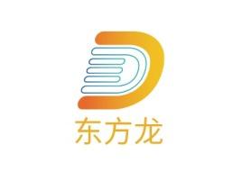 东方龙企业标志设计
