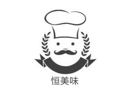 恒美味店铺标志设计