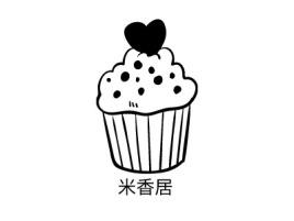 米香居店铺标志设计