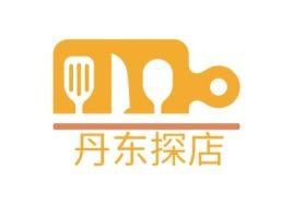 丹东探店品牌logo设计