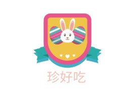 珍好吃品牌logo设计