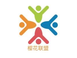 樱花联盟店铺logo头像设计