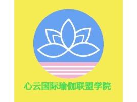 心云国际瑜伽联盟学院logo标志设计