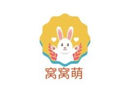 窝窝萌门店logo设计