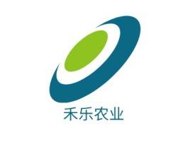 禾乐农业公司logo设计