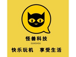 怪兽科技公司logo设计