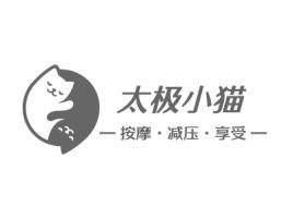 太极小猫logo标志设计