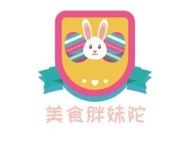 美食胖妹陀品牌logo设计