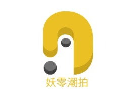 妖零潮拍门店logo设计