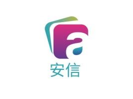 安信公司logo设计