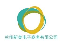 兰州新美电子商务有限公司公司logo设计