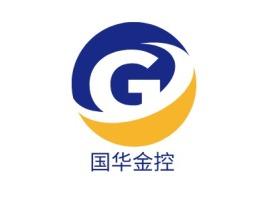 国华金控公司logo设计