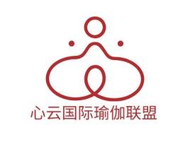心云国际瑜伽联盟logo标志设计