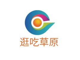 逛吃草原logo标志设计