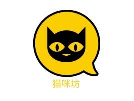猫咪坊公司logo设计