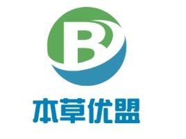本草优盟 门店logo设计