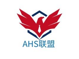 AHS联盟公司logo设计