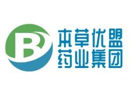 本草优盟药业集团门店logo设计