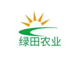 绿田农业企业标志设计